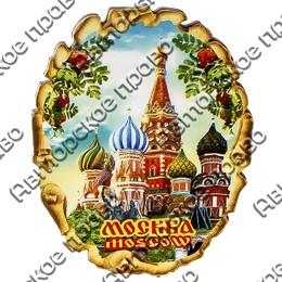 Магнит 1-слойный Свиток овальный большой с символикой Вашего города вид 1