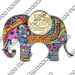Магнит 1-слойный Слон-оберег денежный талисман с зеркальной монетой