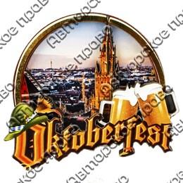 """Магнит 3-хслойный №13 с логотипом """"Oktoberfest"""" арт 2570"""