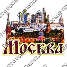 Магнит 3-хслойный №2 с достопримечательностью города Москва артикул 2574