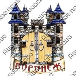 Магнит с подвижными деталями Замок с логотипом города Воронеж артикул 2576