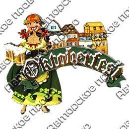 """Магнит 3-хслойный девушка с кружками с логотипом """"Oktoberfest"""" артикул 2578"""