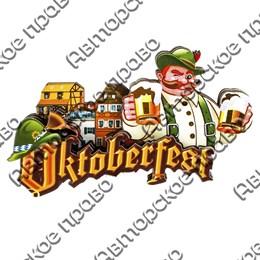 """Магнит 3-хслойный №10 Пивовар с кружками и логотипом """"Oktoberfest"""" арт 2605"""