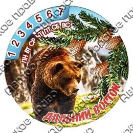 Магнит с подвижной деталью Календарь на неделю с символикой города Дальний Восток арт 2607