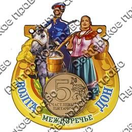 Магнит 1-слойный Подкова с парой и зеркальной фурнитурой вид 2 с символикой Вашего города