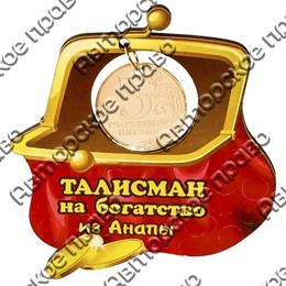 Магнит 1-слойный Кошелек - талисман с зеркальной фурнитурой с символикой Вашего города