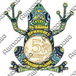 Магнит 1-слойный Лягушка - оберег с зеркальной фурнитурой с символикой Вашего города