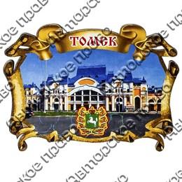 Магнит Свиток резной с достопримечательностями Томска вид 1