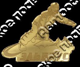 Магнитик зеркальный 1-цветный Сноубордист вид 1 золото Эльбрус
