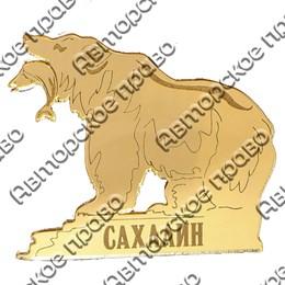"""Магнит зеркальный 1-цветный """"Медведь с рыбой"""" №1 Сахалин"""