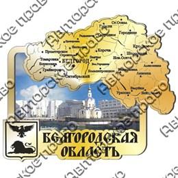 """Магнит зеркальный с картинкой """"Прямоугольный с картой"""" №1 Белгород"""
