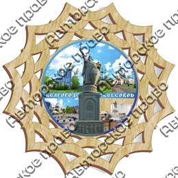 Тарелка - панно деревянная №2 (25 см) Белгород