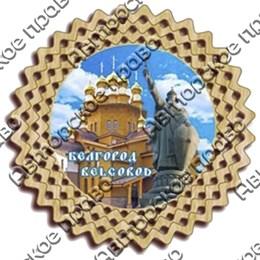 Магнит тарелочка №1 (10 см) Белгород