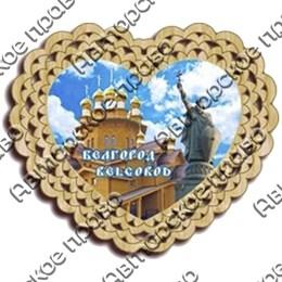 Магнит тарелочка №5 (10 см) Белгород