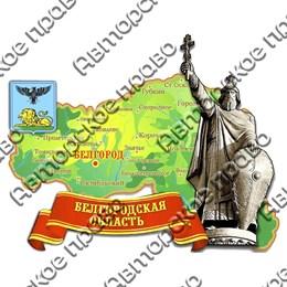 """Магнит 2-хслойный """" Карта с достопримечательностью"""" №1 Белгород"""