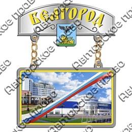 """Магнит качели """"Достопримечательности"""" №2 Белгород"""