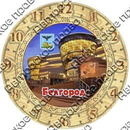 Часы 15 см. Белгород