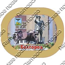 Шкатулка овальная №1 Белгород