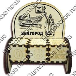 Вечный календарь Белгород