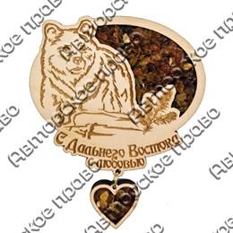 """Магнитик с янтарем """"Медведь с подвесной деталью"""" №1 с символикой Вашего города"""