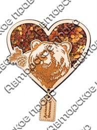 """Магнит с янтарем """"Медведь в сердце с подвесной деталью"""" с символикой Вашего города"""
