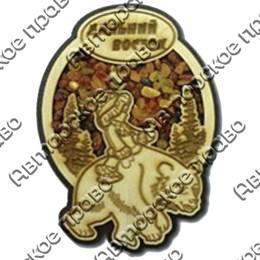 """Магнит с янтарем """"Мальчик на медведе"""" с символикой Вашего города"""