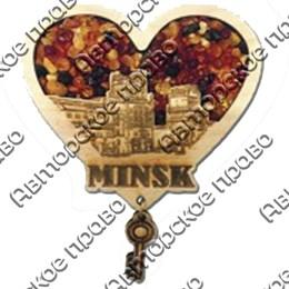 Магнит с янтарем Сердце с подвесной деталью с символикой Вашего города