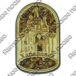 Магнит с янтарем Храм вид 3 с символикой Вашего города