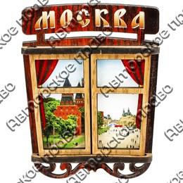 Магнитик с подвижными деталями Вид в окно 3 с символикой Вашего города