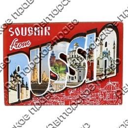 Магнитик 2-хслойный Russia с символикой Вашего города