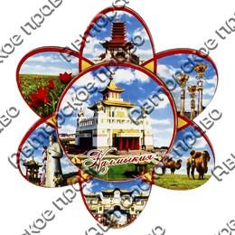 Магнитик 2-хслойный Ромашка с символикой Вашего города