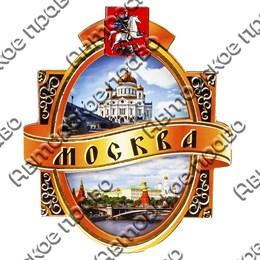 Магнитик 2-хслойный Черная этикетка с символикой Вашего города