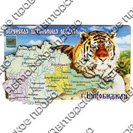 Магнитик 2-хслойный Карта на форме с тигром с символикой Вашего города