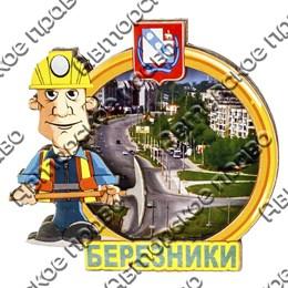 Магнитик 2-хслойный Шахтер с символикой Вашего города