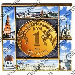 Магнитик 2-хслойный Счастливый рубль с символикой Вашего города