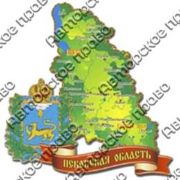 Магнит 2-хслойный Карта с гербом Вашего региона, края, области