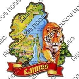 Магнит 2-хслойный Карта с тигром на ленте с символикой Вашего города