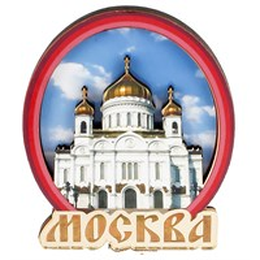 Магнитик 2-хслойный Овал красный с зеркальной надписью с символикой Вашего города