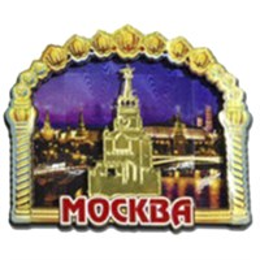 Магнит 2-хслойный Арка вид 1 с символикой Вашего города