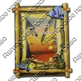 Магнит 2-хслойный Бамбук с рыбками и видами Вашего города