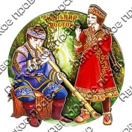 Магнитик 2-хслойный Коренные народы севера вид 1 с символикой Вашего города