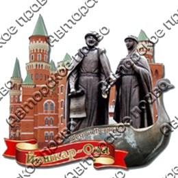 Магнит 2-хслойный Достопримечательности на ленте с символикой Вашего города