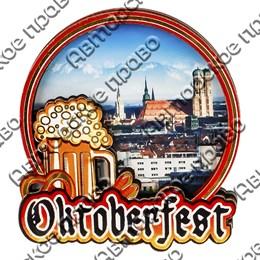 Магнитик 2-хслойный Oktoberfest с символикой Вашего города