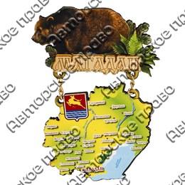 """Магнит качели №4 """"Медведь с картой Вашего региона, края, области с зеркальной надписью"""""""
