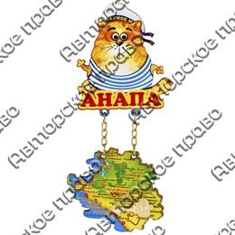 """Магнит качели №16 """"Кот с логотипом Вашего города и кара с зеркальной фурнитурой"""""""