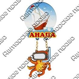 Магнит качели Фрегат с котом аквалангистом и символикой Вашего города