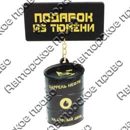 """Магнит качели №11 """"Бочка нефти с логотипом Вашего города"""""""
