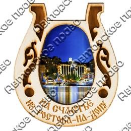"""Магнит с гравировкой """"Подкова"""" №1 с символикой Вашего города"""