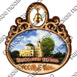 """Магнит с гравировкой """"Овальная арка с колокольчиком"""" с символикой Вашего города"""