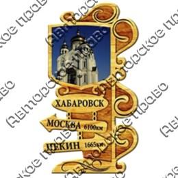 """Магнит с гравировкой """"Указатель"""" №6 с символикой Вашего города"""
